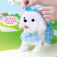 仿真毛绒电动小狗玩具狗儿童玩具狗狗走路会唱歌遥控机器狗k0g