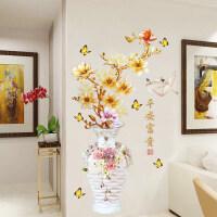 立体墙贴画墙纸自粘儿童房间卧室背景墙壁装饰品温馨门贴纸 A款 花瓶 特大