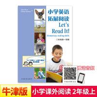 小学英语拓展阅读 二年级第一学期