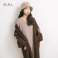 秋冬女式外套 新款女装韩版刺绣毛衣女V领长袖中长款针织开衫 均码