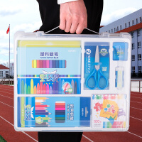 文具礼盒文具套装铅笔盒小学生儿童幼儿园学习用品大礼物包