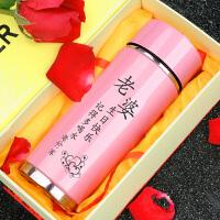 母节礼物送女友女生老婆妈妈实用创意diy定制特别生日礼品浪漫 粉色紫砂杯+激光刻字+礼盒包装