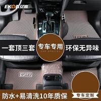 亿高EKOA宝马57系PVC塑料脚垫奔驰S系C系大众途观帕萨特迈腾汽车脚垫