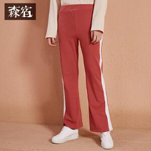 【低至1折起】森宿P很吸引人秋装新款文艺撞色织带拼接侧开衩直筒休闲裤女