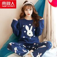 南极人韩版秋季睡衣女长袖套装宽松加大码卡通可爱全棉家居服