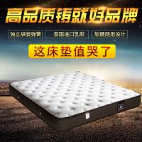 蒙可儿天然乳胶床垫 椰棕纯正天然棕垫1.5米1.8米床垫 轻奢型定做