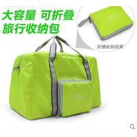 收纳包便携耐用大容量单肩包包男女折叠袋子手提旅行包拉杆包行李袋行李包