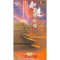 走进中国博物馆(5片装)DVD( 货号:2000017147840)
