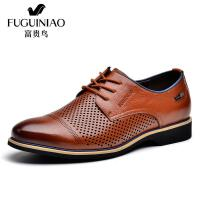 富贵鸟头层牛皮软面轻便男鞋正装商务休闲鞋皮鞋 冲孔款棕色E7038 42
