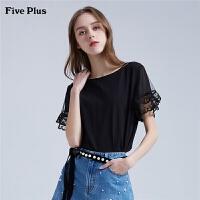 Five Plus2019新款女夏装纯棉短袖T恤女宽松荷叶花边体恤拼接网布