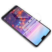 【全屏无白边】苹果iPhone6/6S水凝膜 iphone6 iphone6s 苹果6s 全屏膜 手机膜 保护膜 手机