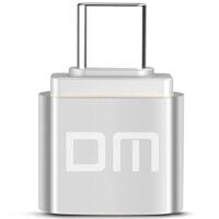 DM 手机U盘Type-c转接头 USB转Type-c A款 多功能TYPE-C转接头,正反可插