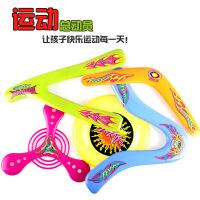 5001飞盘儿童玩具 子玩具 户外运动 儿童健身玩具 5合1