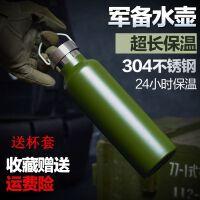 军备水壶户外大容量便捷保温壶军迷不锈钢保冷水杯行军训1000Ml