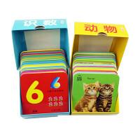 婴幼儿看图识字卡片儿童学习卡0-3岁宝宝早教卡认知卡