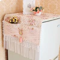 物有物语 冰箱罩 冰箱防尘罩冰箱套单双对开门韩版蕾丝布艺加厚绗缝