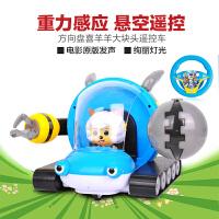 喜羊羊与灰太狼大块头遥控车儿童赛车玩具车遥控汽车j9n
