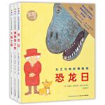 女王与奇妙博物馆:全3册