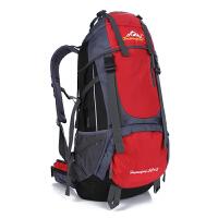 旅行包大容量双肩包男户外运动背囊50L女防水旅游登山包 55升