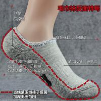 女士运动袜毛巾底短袜纯棉船袜浅口袜男袜子低帮加厚吸汗