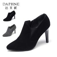 Daphne/达芙妮 高跟真皮羊反绒尖头舒适及踝女鞋10 404022