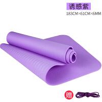 无味tpe瑜伽垫初学者防滑无味愈加毯男女运动健身垫子 6mm(初学者)