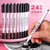 晨光 记号笔 勾线笔 大头油性小双头黑色红细儿童绘画不掉色防水MG2130 油性笔