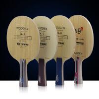 初学者用纯木乒乓球拍底板 N-7S 直板CS
