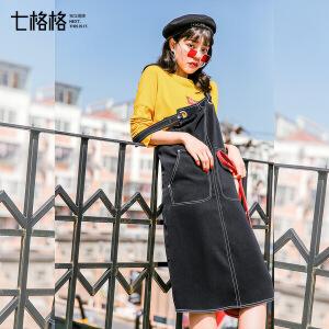 七格格连衣裙春夏装2017新款女装秋冬季韩版原宿显瘦中长款学生背带裙子