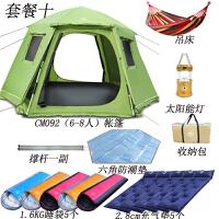 帐篷户外3-4人自动5-8人家庭露营野外双层加厚防雨野营大帐篷