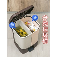 干湿分离分类垃圾桶脚踏垃圾筒家用客厅厨房有盖大号垃圾篓