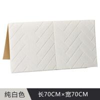 3d立体墙贴客厅卧室温馨自粘墙纸砖纹壁纸背景墙防水泡沫自贴贴纸 大