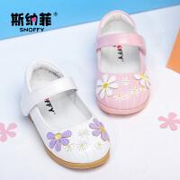 斯纳菲女童鞋学步鞋防滑宝宝鞋2017春秋新款真皮公主中小儿童鞋子