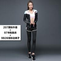 健身服女套装秋冬新款瑜伽服长袖健身房运动跑步服夜跑三件套