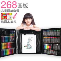 全套画笔画架儿童绘画套装文具礼盒彩笔彩铅美术用品画画工具 268件【大黑】画板 收藏送:画本剪刀