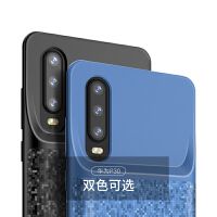 华为p20 p30 por背夹充电宝电池手机壳式无线充电器 华为P30 格致黑