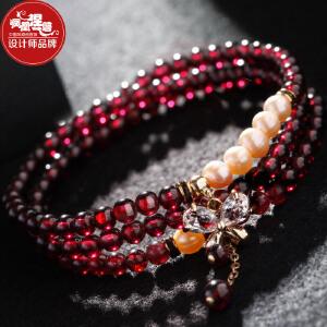 凤凰涅磐酒红石榴石多圈手链女天然水晶多层手串珍珠生日礼物正品