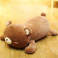 熊毛绒玩具抱抱熊懒懒熊公仔大号睡觉抱枕布娃娃生日礼物女