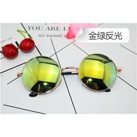 韩观复古圆形太子太阳眼镜潮男女小圆框墨镜反光太阳眼镜个性彩膜眼镜