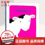 小牛的春天 北京联合出版公司