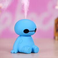 USB迷你时尚加湿器家用办公香薰加湿器卧室静音大容量加湿器小礼品 蓝色 均码