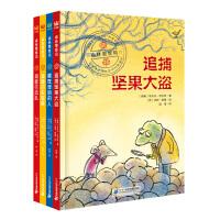 森林警察局(全4册,当当音频特别定制版套装)