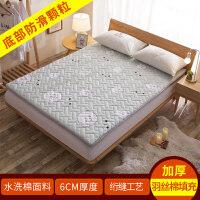 水洗棉绗缝床垫加厚榻榻米床垫床褥1.5m1.8米学生宿舍