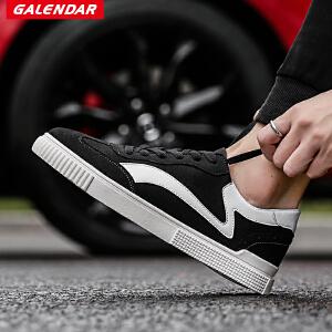 【每满100减50】Galendar男子板鞋2018新款简约百搭休闲男生系带平底校园板鞋XK9126