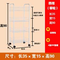 厨房收纳冰箱边夹缝置物架可移动杂物架窄卫生间整理架缝隙收纳架