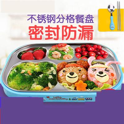 儿童餐具餐盒不锈钢分隔分格餐盘宝宝便当盒小学生饭盒防烫带盖h0x 四格五格餐盘 密封防漏
