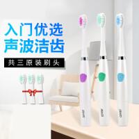 儿童电动牙刷3-6-12岁软毛牙刷防水声波自动牙刷电动612 i0n
