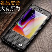 包邮支持礼品卡 iphone7 plus 手机壳 真皮 苹果 iphone8 8p 保护套 7p 开窗 翻盖 商务