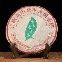 2002年 中茶 高山乔木古树茶叶 普洱茶生茶 357克/饼 7饼