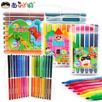 西瓜太郎水彩笔套装儿童幼儿园小学生24色36色可水洗粗杆绘画笔初学者手绘大容量宝宝12色盒装彩色笔涂鸦画笔